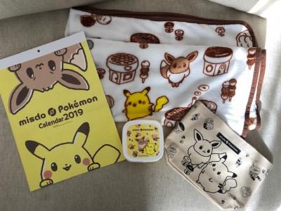 ミスド福袋2019を再入荷でゲット!misudo、Pokémon福袋。