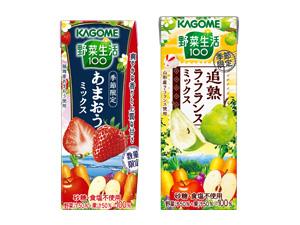 「野菜生活100」あまおうミックス、追熟ラ・フランスミックスをセットで5人にプレゼント!