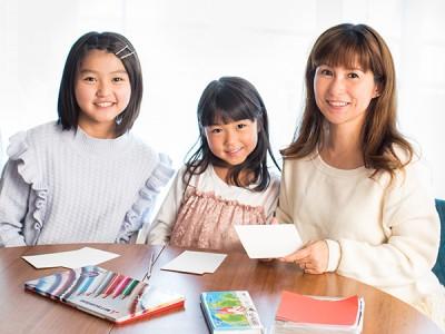 もらうと、うれしい 書くのって楽しい!親子で年賀状作り