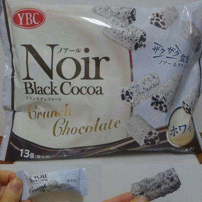 【新作レポ】ノアールクランチチョコレートホワイトはサクほろなめらか!