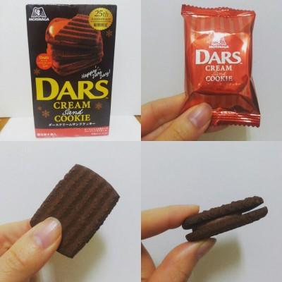【新作レポ】DARS25周年記念、森永ダースクリームサンドクッキー