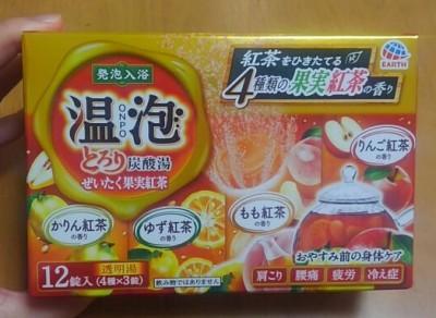 お風呂がフルーツティーに!?温泡の果実紅茶はとろりと良い香りで温まる!