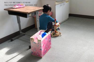 【うちの子変?発達編】滑舌が怪しい4歳児。ことばの教室に面談に行った結果