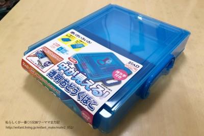 【小学校の持ち物】今時のお道具箱は機能性が◎2個目はプラスチックが良し
