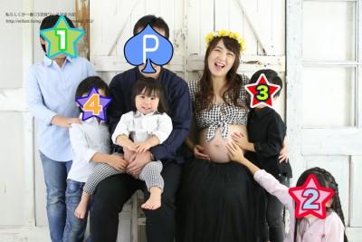 【プチ別居再来】里帰り出産で小学生組と家事を義理母さんにバトンタッチ!