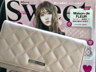 【付録】可愛い♪sweet2月号メゾンドフルールキルティング財布