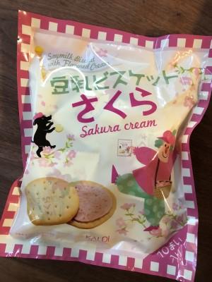 中毒者続出の「豆乳サンドビスケット さくら」、今年も販売開始!
