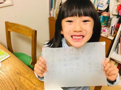 幼稚園児でも簡単に美文字が書ける!100均のアレを用意するだけ