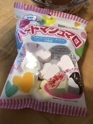 【手抜きバレンタイン①】DAISOハートマシュマロ