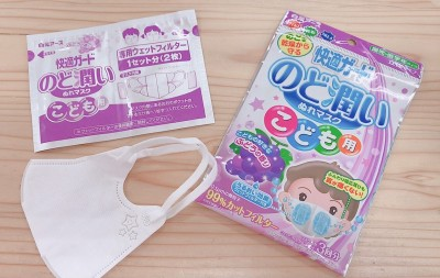【インフルエンザ予防】ぬれマスクで家族間感染を防ぐ!