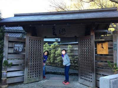 おすすめ日帰り温泉ひがな湯治天山。箱根町湯の天山湯治郷で心身共に療養。