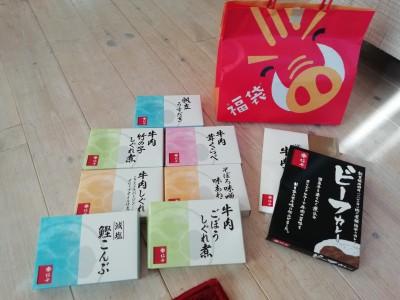 ○○の700円のビーフカレーが絶品!2019年お得だった食品福袋まとめ