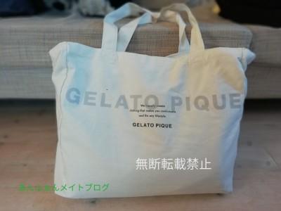 【2019】gelato piqueプレミアム福袋16200円の中身