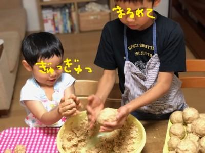 【みそ作り】混ぜて詰めるだけ!の超簡単みそ作りセットで親子でみそ作り!