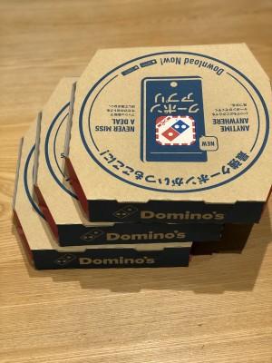 ピザ1枚分の値段で3枚届く!!水曜日限定【ドミノピザ】二月末まで♪