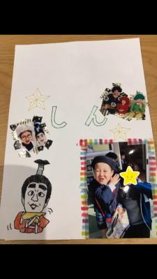 【先生へのメッセージカード作成】紙刺繍でワンランク上のインパクトを♪