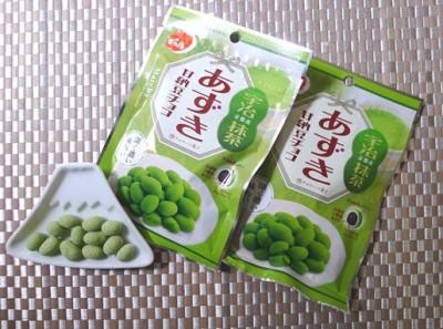 ダイソー「あずき甘納豆チョコ」がおいしすぎる!