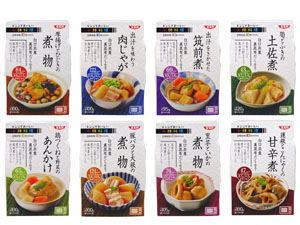 「レンジでおいしい!小鉢料理」8種セットを5人にプレゼント!