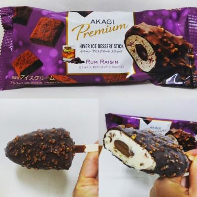 赤城イベールアイスラムレーズン&雪見だいふくとろける生チョコレート
