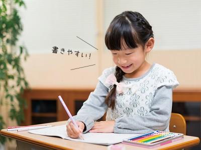 入学準備、新1年生の文具はトンボ鉛筆に「ippo!(イッポ)」をチェック