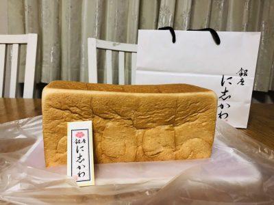 【高級食パン】銀座に志かわは甘くてフワフワ!並ばずに買える方法はある?
