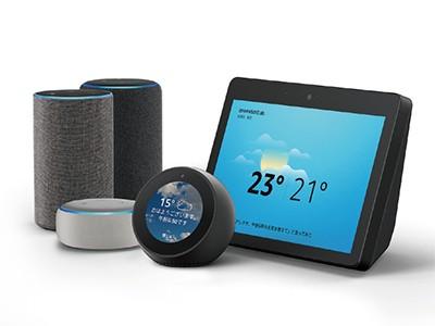 [Amazon]「Amazon Echo(アマゾン エコー)シリーズ」