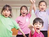 【生徒募集】子どもの自主性を育てよう