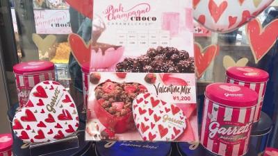 【バレンタイン】今年はギャレットの限定商品に決まり!