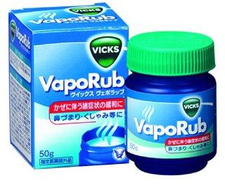 塗る風邪薬、ヴェポラップの意外な使い方!