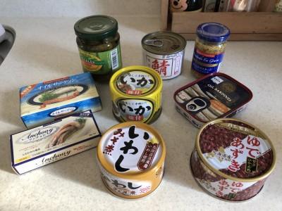 【百均】ここまで進化!!コスパ最高!!100円の缶詰が超使える!!