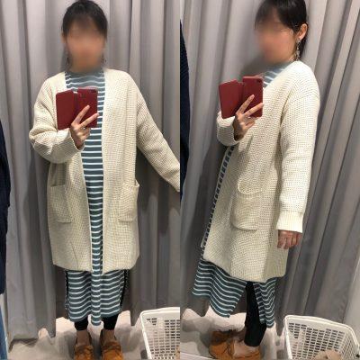 【GU】大型店限定品ワッフルロングカーデやボタンワイドパンツ !