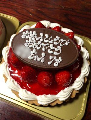 【予約特典あり】誕生日ケーキは銀座コージーコーナーがお得♪