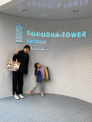 【観光スポット】福岡タワーがリニューアル!