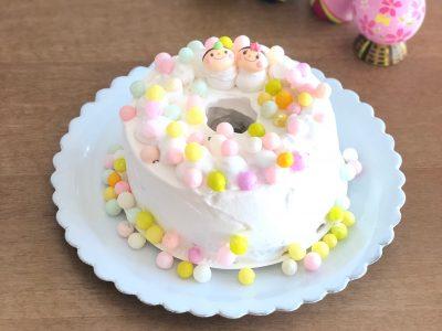 【ひなまつり】乗せるだけでゆめかわいい!香川銘菓「おいり」はケーキにも