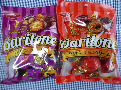 【ダイソー】1個で幸福感♡ダイソーの大粒チョコレート