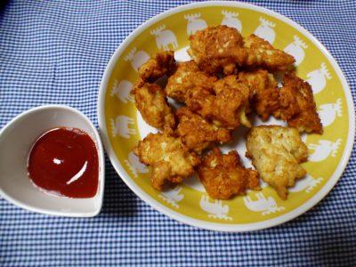 【ひき肉レシピ】○○を入れサクッふわー手作りナゲット♪