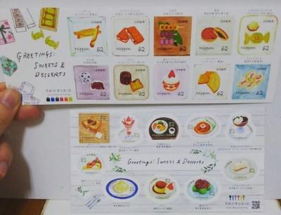 スイーツ好き必見!東京の名店が切手シートに集合!