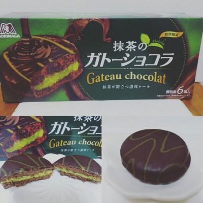 【新作レポ】森永抹茶のガトーショコラは渋みも感じる大人向けの味。