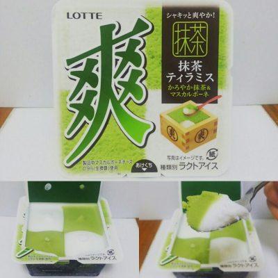 【新作レポ】ロッテ爽抹茶ティラミスかろやか抹茶&マスカルポーネ
