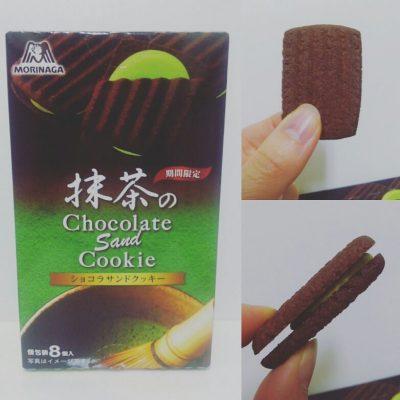 森永抹茶のショコラサンドクッキーはザクザククッキーにほろ苦クリーム