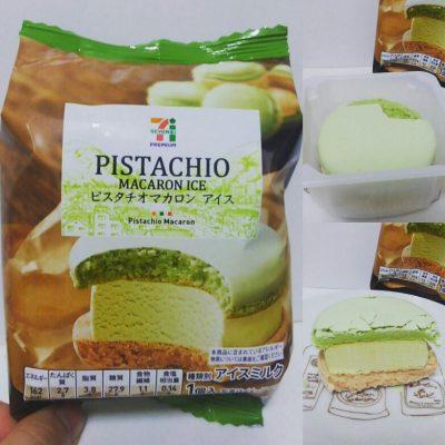 【セブンイレブン】マカロンアイス新作は2種のピスタチオマカロンでサンド