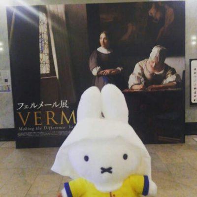 【レポ】フェルメール展@大阪市立美術館、土日の混雑状況、子供も行ける?