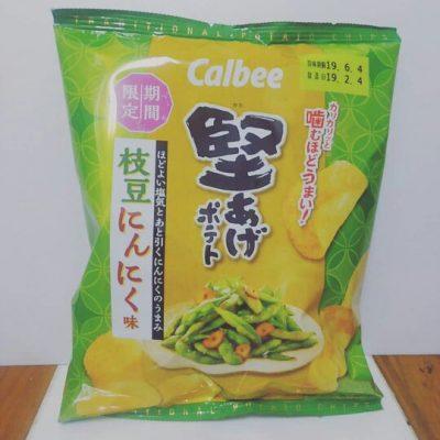 【新作レポ】カルビー堅あげポテト枝豆にんにく味はお酒と一緒に食べたい!
