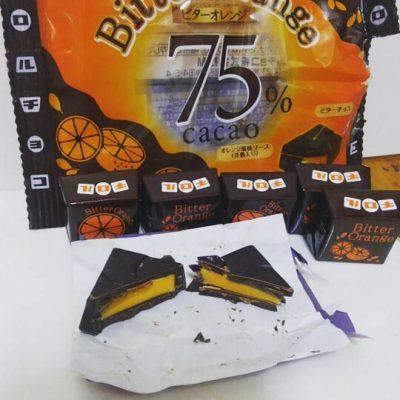 【ダイソー限定】チロルチョコビターオレンジはカカオ75%の大人の味わい