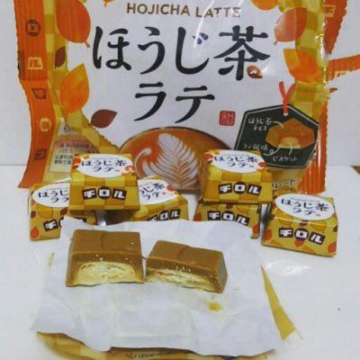 【ダイソー限定】チロルチョコほうじ茶ラテは香ばしさとミルクの甘み!