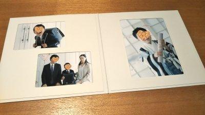 【入卒記念写真】簡単・キレイ・低コスト!手作り写真台紙で思い出を送ろう