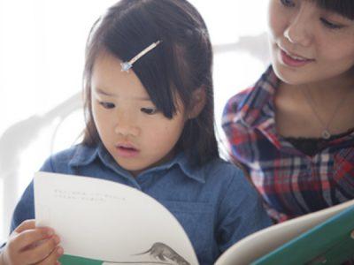 読書が苦手! という子どもの意識を変えるステップ