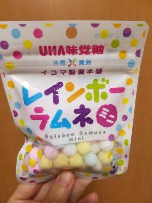 イコマ製菓本舗×UHA味覚糖のレインボーラムネミニ