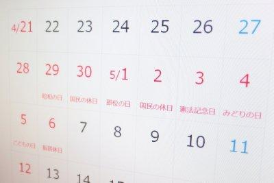【小学校の学習事情】GWの休日が多くて授業が間合わない!行事が中止に?