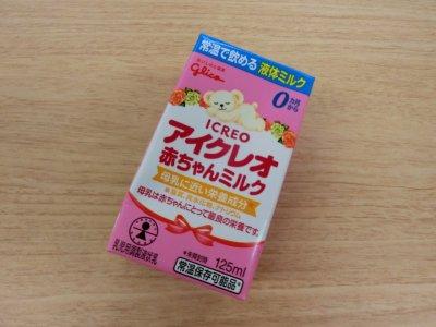 手軽さにびっくり!国内初の乳児用液体ミルクが発売開始